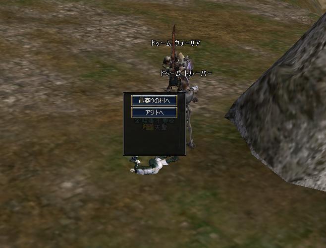 20060130121304.jpg