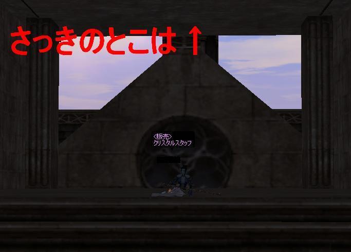 20060203233437.jpg