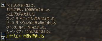 20060424044746.jpg