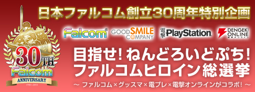 110509_blog2_01.jpg