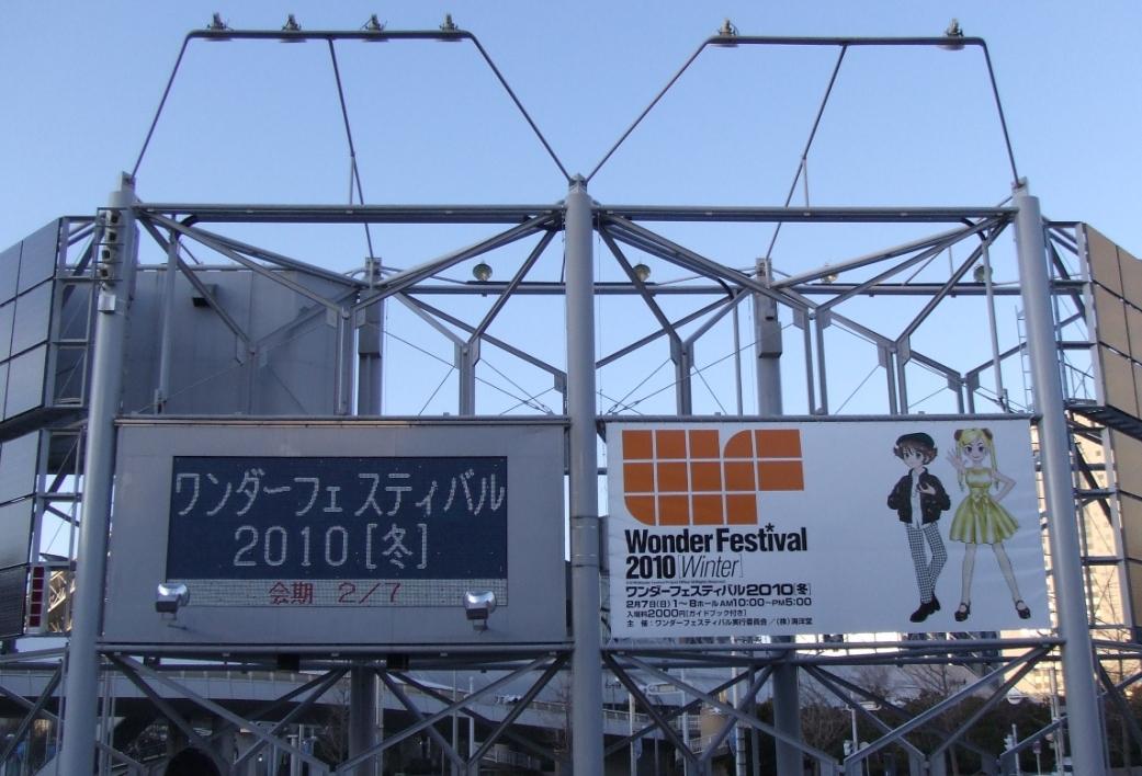 2010_02070004.jpg