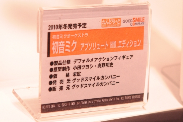 DSC_0010_01.jpg