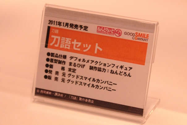 DSC_0064_01.jpg