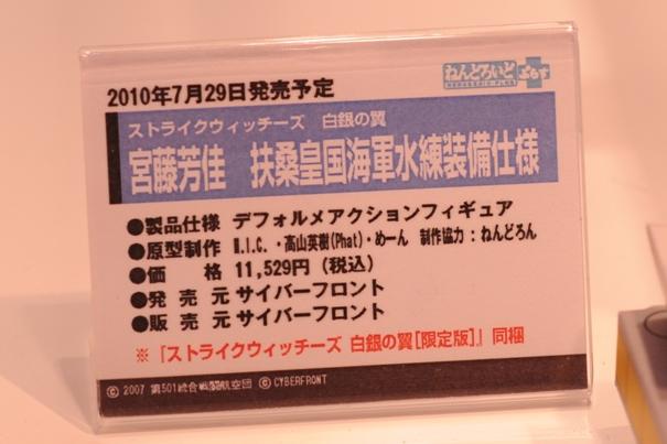 DSC_0070_01.jpg
