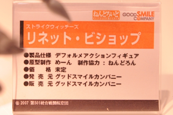 DSC_0076_01.jpg