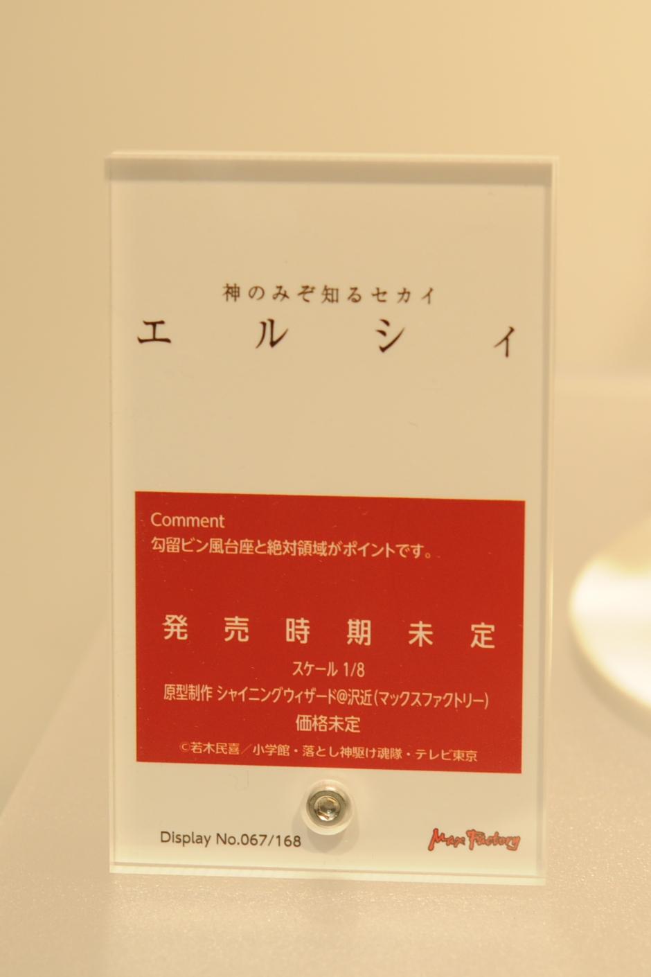 DSC_0113_01.jpg