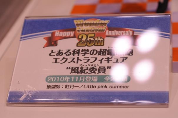 DSC_0176_20100727195555.jpg