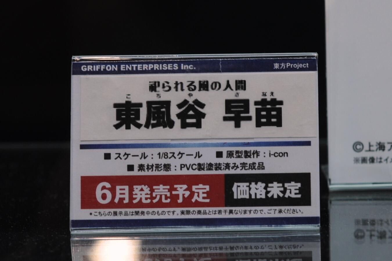DSC_0182_02.jpg
