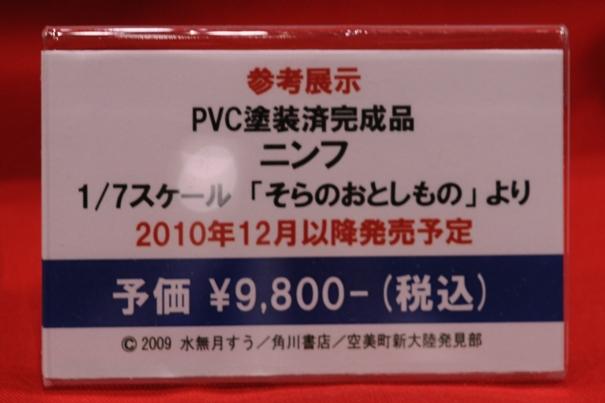 DSC_0231_01.jpg