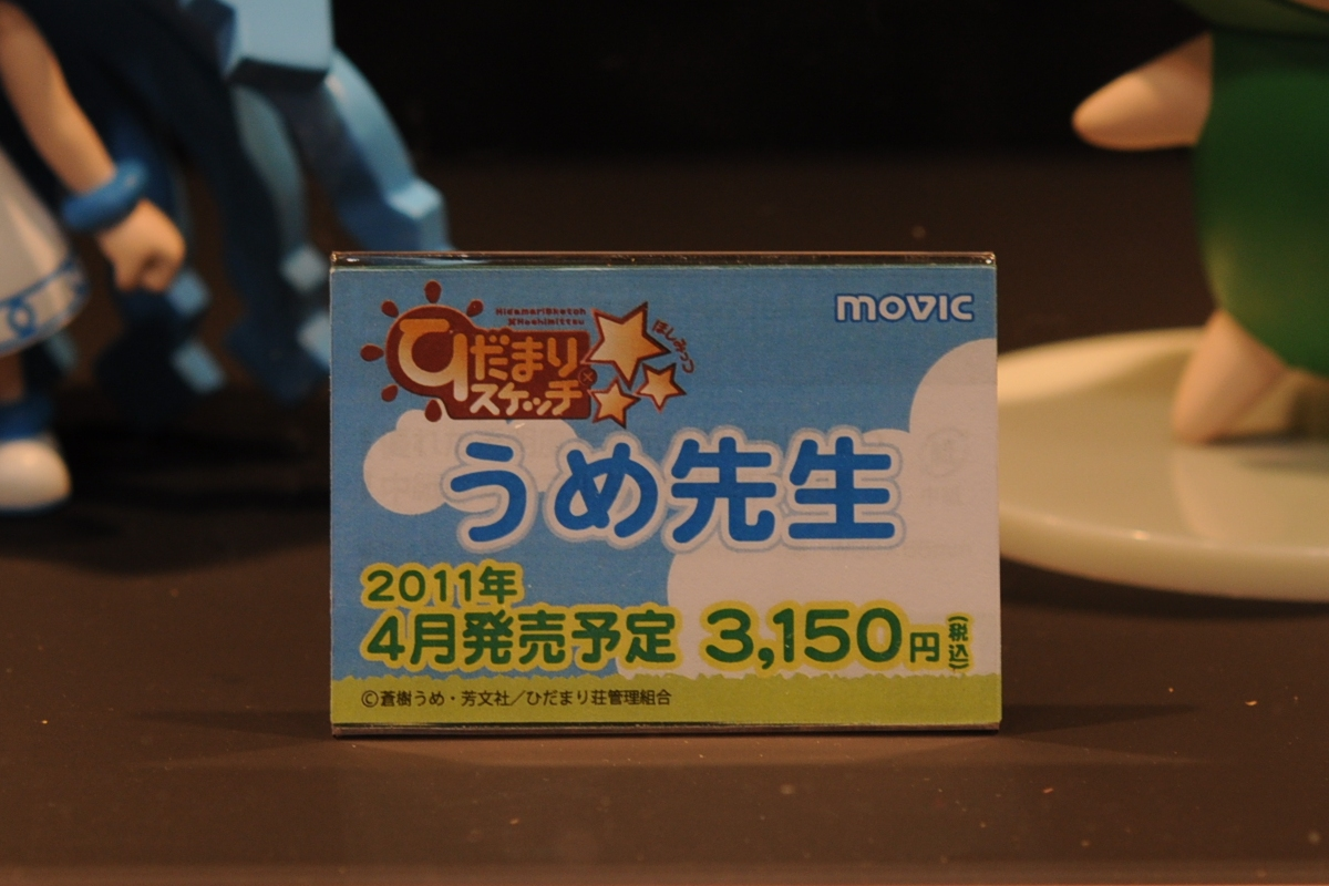 DSC_0287_02.jpg