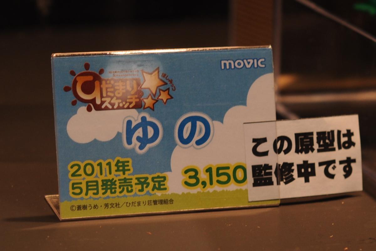 DSC_0299_02.jpg