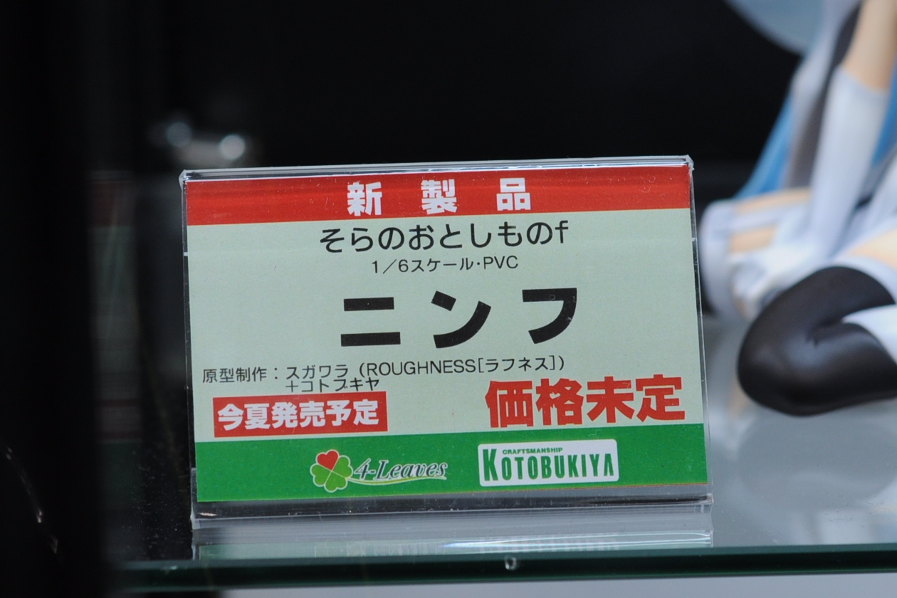 DSC_0453_02.jpg