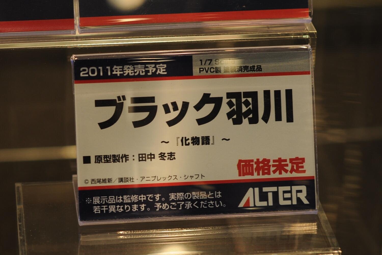 DSC_0490_01.jpg