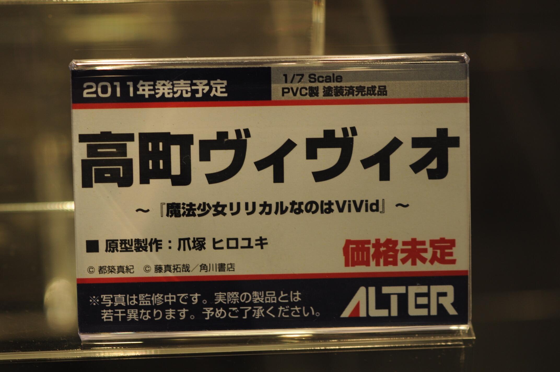 DSC_0513_01.jpg