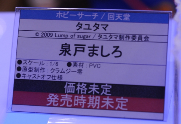 DSC_0660_01.jpg