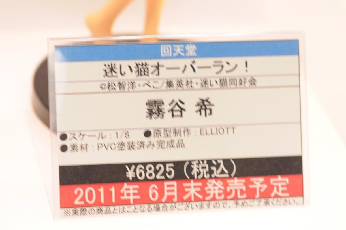 DSC_0882_02.jpg