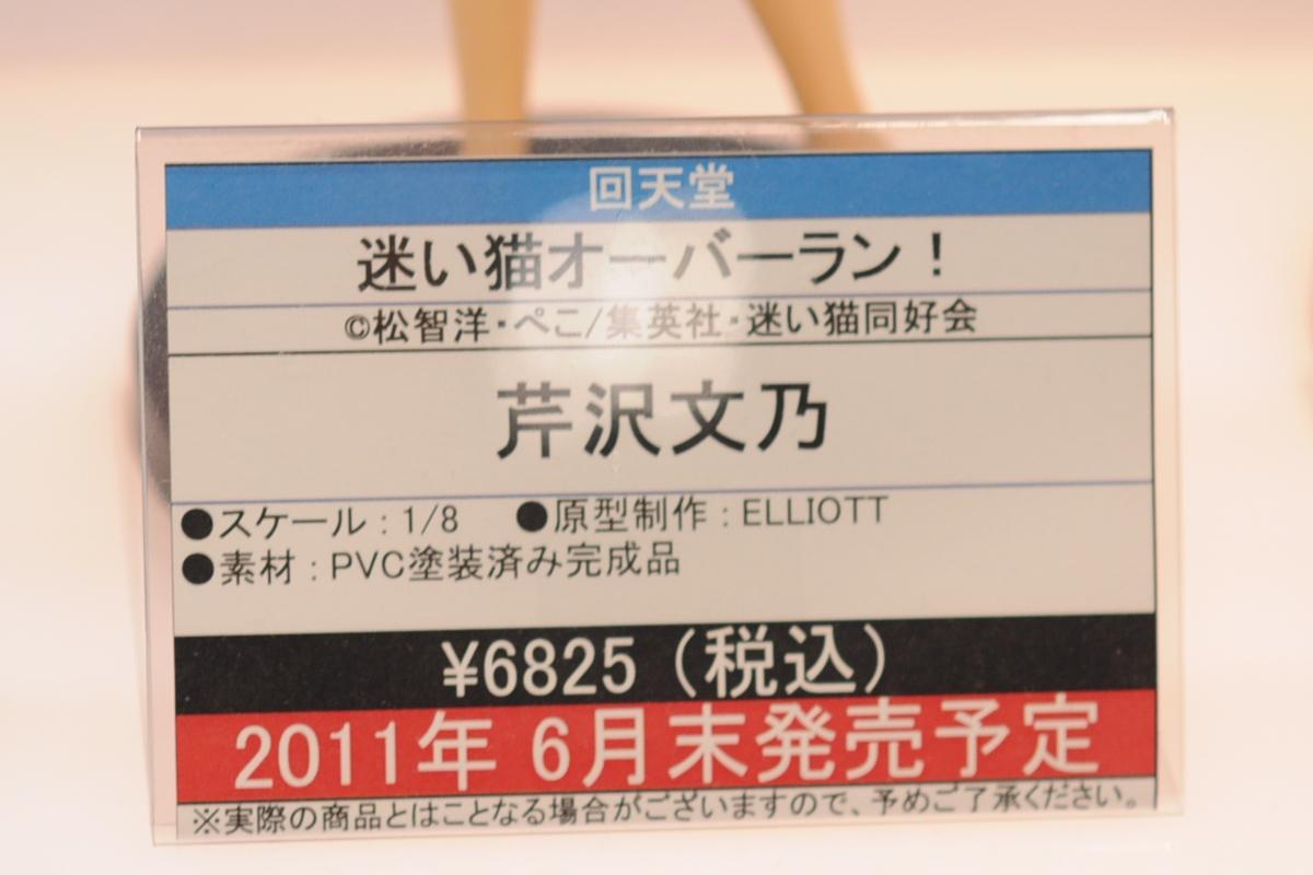 DSC_0889_02.jpg