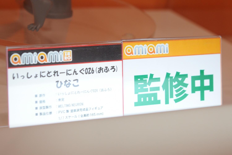 DSC_0947_01.jpg