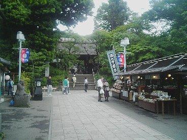 jindaiji sanmon bg