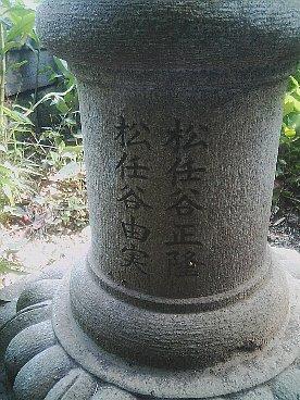 okamoto hachiman tourou
