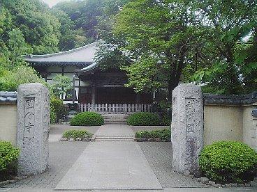 kokubunji koku