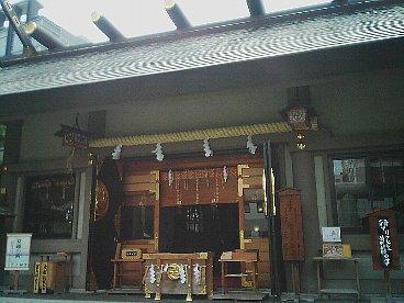 toukyou daijinguu