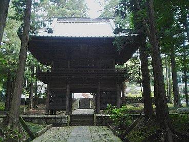 daisenji 1