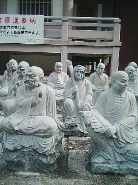 daisenji 3