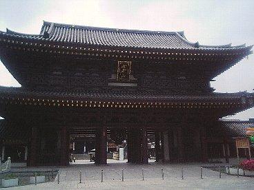 kawasaki daishi 1