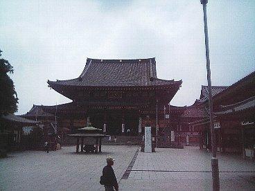 kawasaki daishi 2