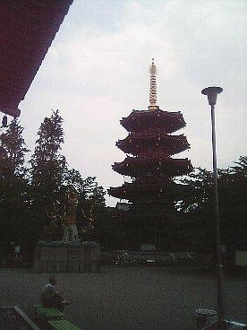 kawasaki daishi 3