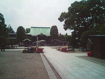 kawasaki daishi 4
