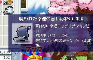 gasyadabe.jpg