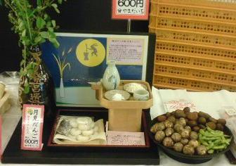 静岡駅のだんご