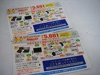 IMGP8673s.jpg