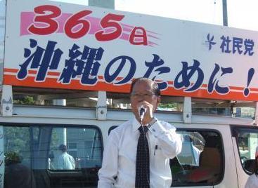 浦添市朝立ち005