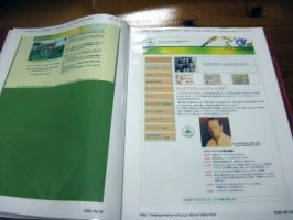 IMG_0880 (2)