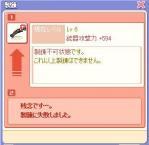 20060328112043.jpg