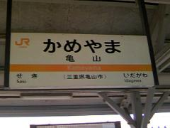 TS3B0235.jpg