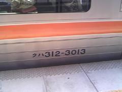 TS3B0238.jpg