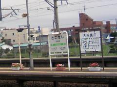TS3B0352.jpg