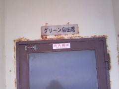TS3B0377.jpg