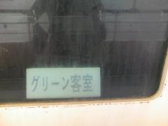 TS3B0380.jpg