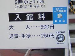 TS3B0382.jpg