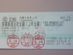 TS3B0390.jpg