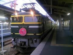 TS3B0531.jpg