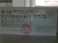 TS3B0554.jpg