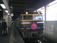 TS3B0562.jpg