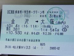 TS3B0592.jpg