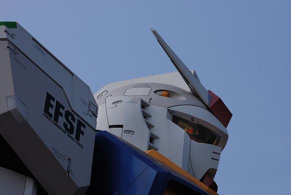 RX-78-2.jpg
